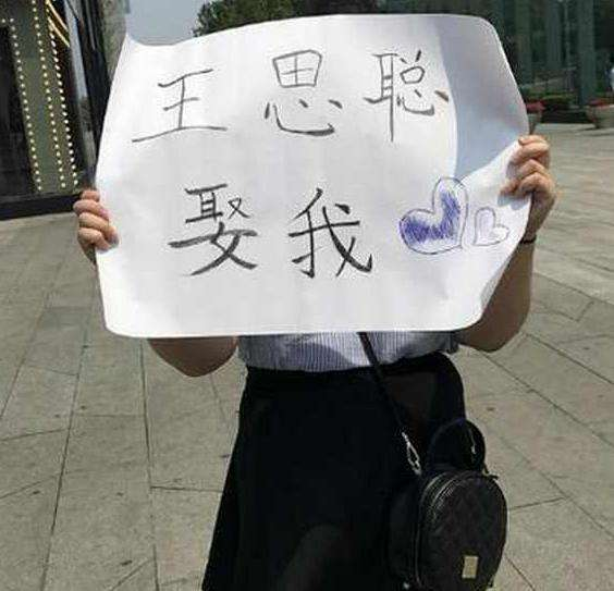 陕西省周至县猕猴桃种植面积多少亩