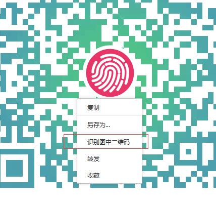 微信注册<a href=http://www.029mht.com/zhouzhimihoutao/ target=_blank class=infotextkey>周至猕猴桃</a>信息网会员3.jpg