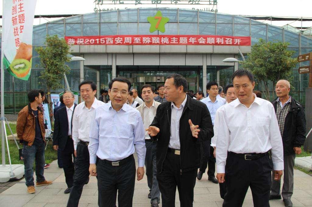 周至县阿里巴巴天猫优品服务站第二场招募宣讲大会