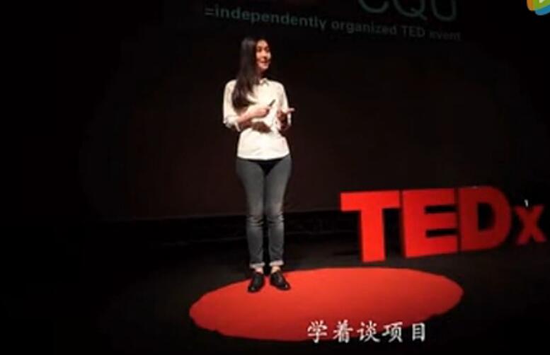 田朴珺演讲:人生与猕猴桃