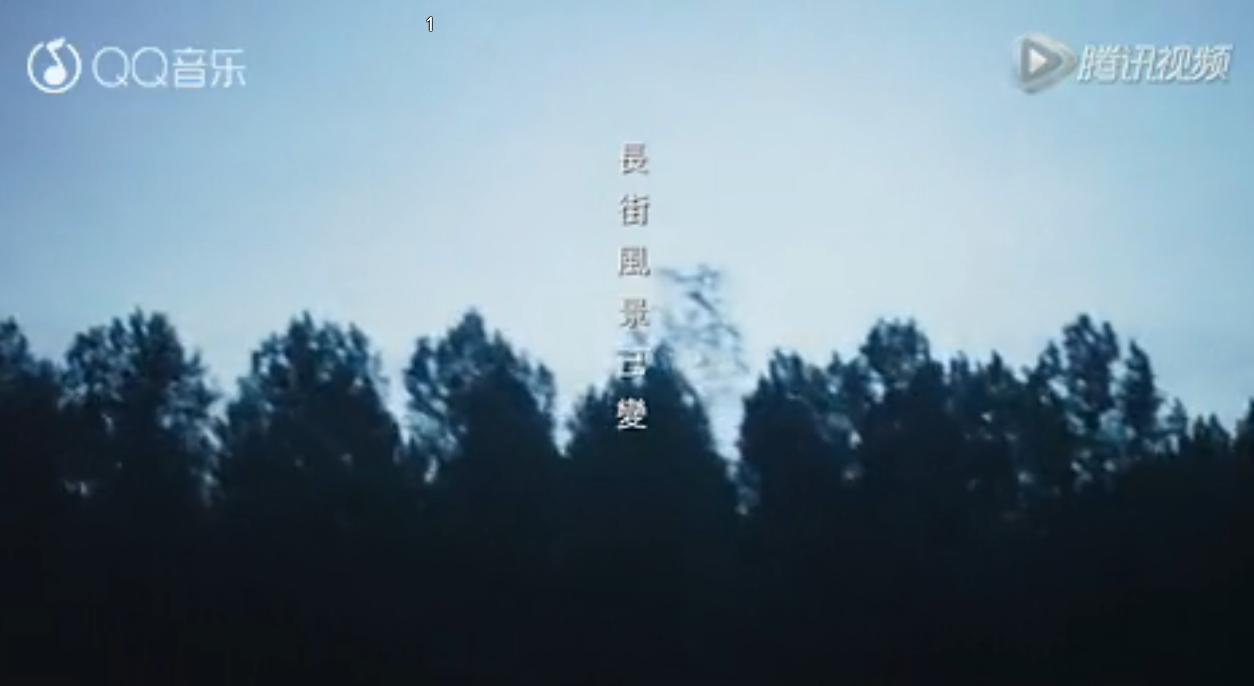 陈奕迅《四季》歌词版视频