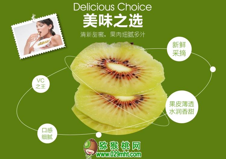 减缓衰老在常见的水果中 猕猴桃接近完美