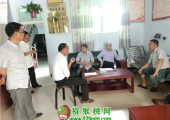 眉县农业局强化培训指导 全力推进农村集体资产清产核资