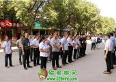 眉县农业局举行首批农药经营许可颁证仪式