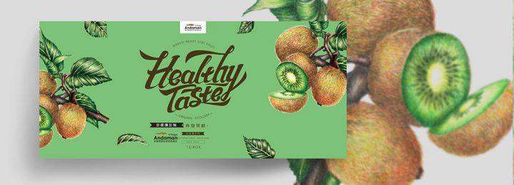 猕猴桃纸箱包装公司将成为未来一个利润点