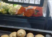 2020年8月西安超市猕猴桃价格,这属于早卖吧