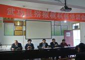 周至县果业局支持猕猴桃追溯系统发展